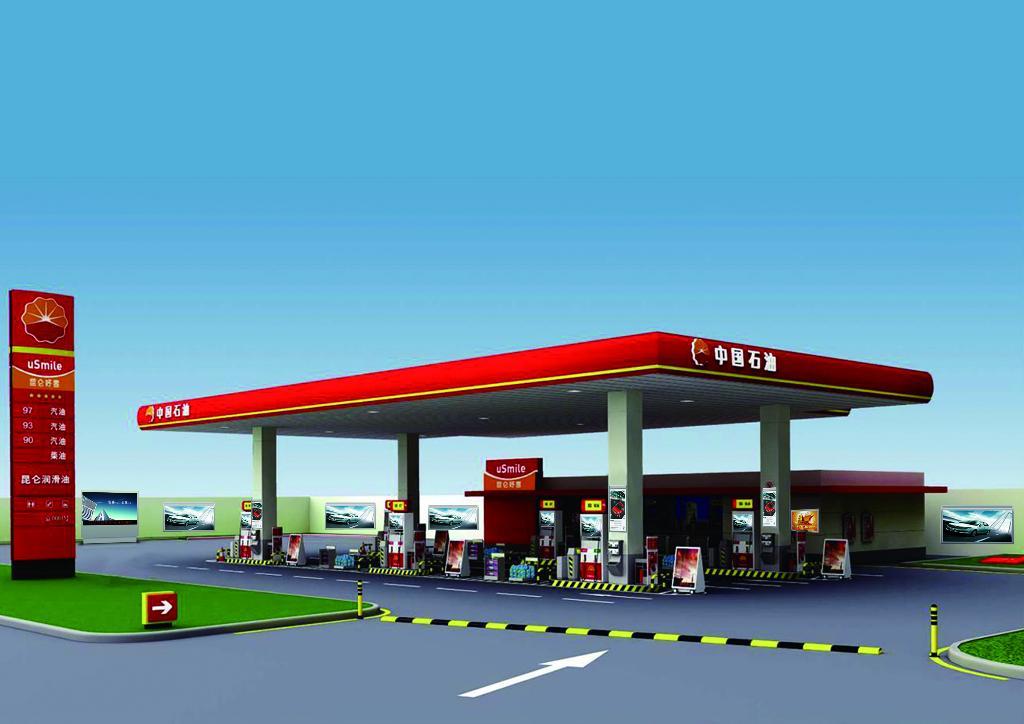 我省中石油八百余家加油站将建立同一规范的安全生产应急预案